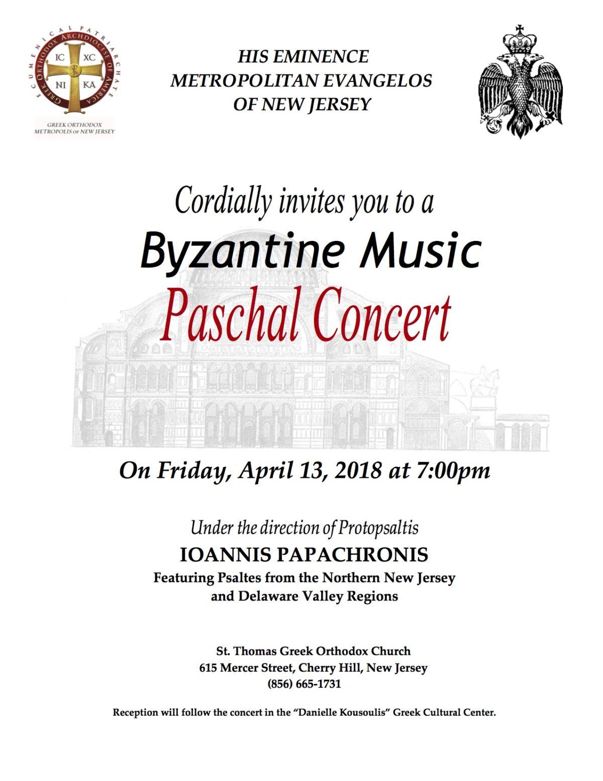 News st demetrios greek orthodox church byzantine music paschal concert m4hsunfo