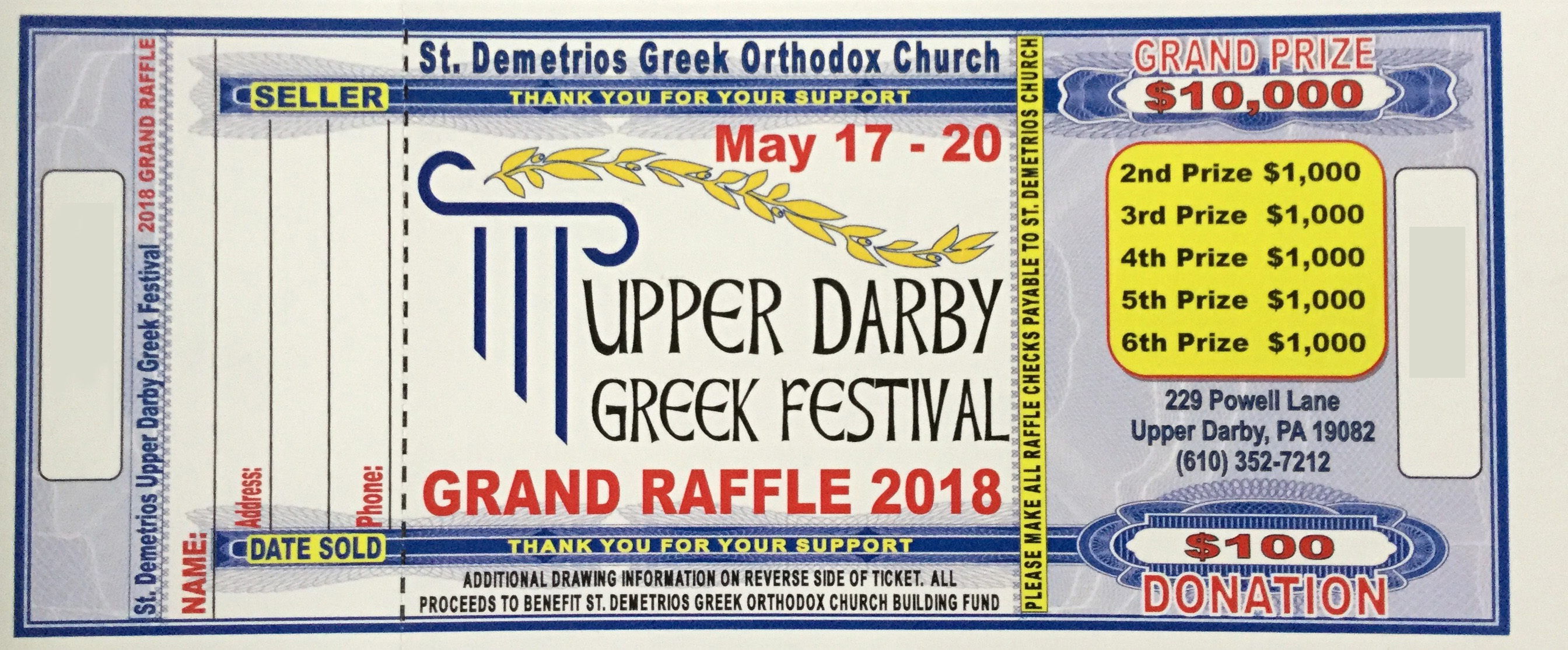 festival raffle ticket st demetrios greek orthodox church