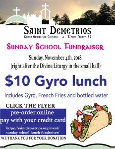 Sunday School Lunch Fundraiser @ Sunday School Gyro Fundraiser | Upper Darby | Pennsylvania | United States