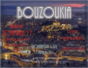 Bouzoukia Night!! @ Large Hall | Upper Darby | Pennsylvania | United States