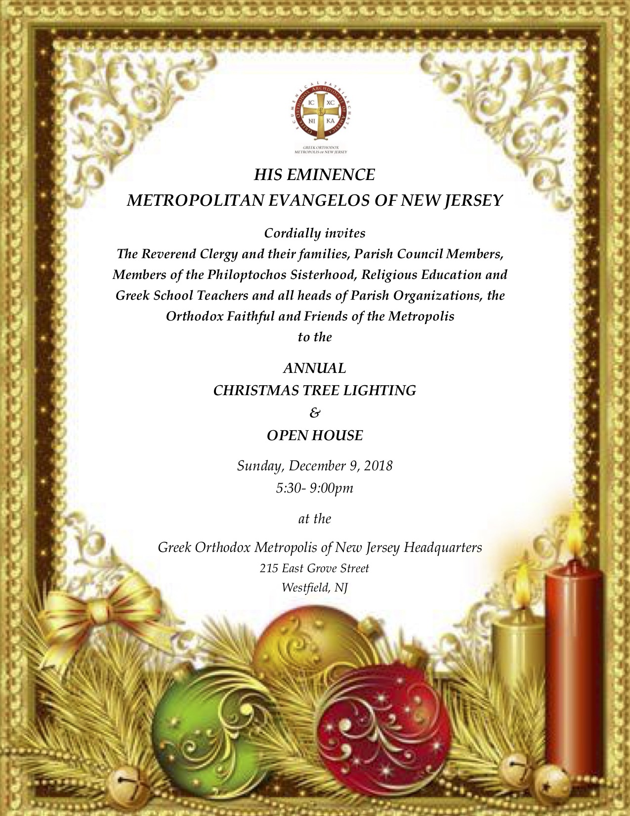 When Is Greek Orthodox Christmas.Gomnj Christmas Open House Dec 9 St Demetrios Greek