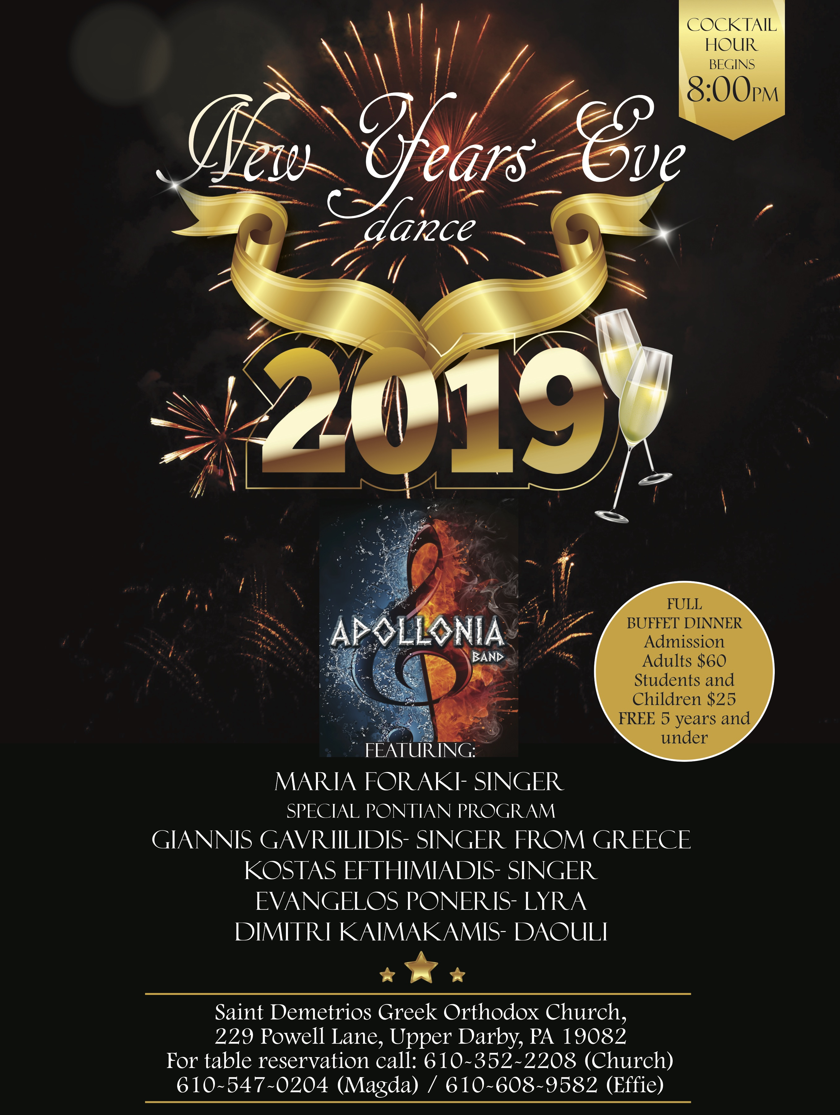 New Year's Dance Tickets Online! – St  Demetrios Greek